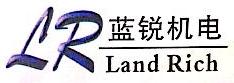 厦门蓝锐机电有限公司 最新采购和商业信息