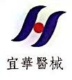 潍坊宜华医疗器械有限公司 最新采购和商业信息