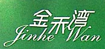 南宁市东沟岭经济发展有限责任公司
