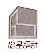 上海格是建筑规划设计有限公司