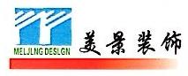 甘肃良辰商贸有限公司 最新采购和商业信息