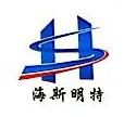 深圳市海斯明特科技有限公司
