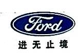 抚州福广汽车发展有限公司 最新采购和商业信息