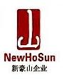 九江市新豪山石材有限公司 最新采购和商业信息