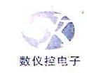 广西南宁数仪控电子科技有限公司