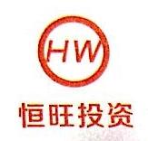 福建恒旺投资发展有限公司 最新采购和商业信息