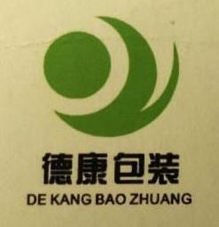 惠州市德康包装制品有限公司 最新采购和商业信息