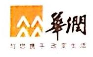 华润雪花啤酒(中国)有限公司江苏销售分公司