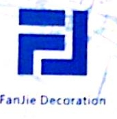 东莞市凡杰建筑装饰工程有限公司 最新采购和商业信息