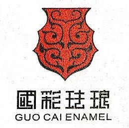 深圳市国彩珠宝有限公司 最新采购和商业信息