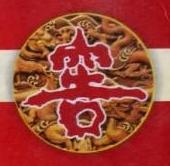 泸州精圣酒业有限公司 最新采购和商业信息