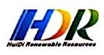 吴川市惠迪再生原料物流园有限公司 最新采购和商业信息