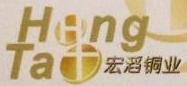 清远市宏滔铜业有限公司 最新采购和商业信息