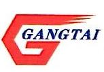 嘉兴市港泰精密机械制造有限公司 最新采购和商业信息