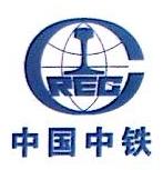 中铁上海工程局集团有限公司福州分公司