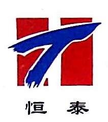 江阴恒泰塑胶制品有限公司 最新采购和商业信息
