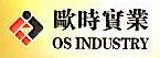 上海欧时实业有限公司
