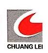 上海创磊汽车维修服务有限公司 最新采购和商业信息