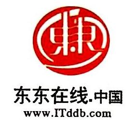 辽宁东东科技有限公司 最新采购和商业信息