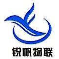 厦门锐帆物联科技有限公司 最新采购和商业信息
