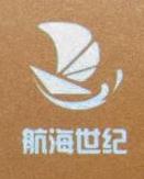 深圳市航海世纪网络有限公司 最新采购和商业信息