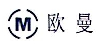 济南欧曼电气设备有限公司 最新采购和商业信息