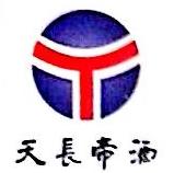 湖南天长帝酒商贸有限公司 最新采购和商业信息