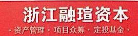 浙江融瑄投资管理有限公司