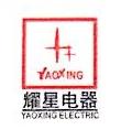 温州鸿雕电器有限公司