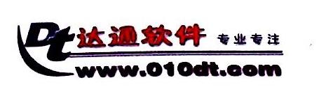 北京达通兴电脑科技开发有限公司 最新采购和商业信息