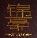 广州锦豪装饰工程有限公司 最新采购和商业信息