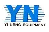 惠州市亿源净化工程有限公司 最新采购和商业信息