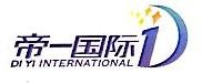 南昌帝一科技有限公司 最新采购和商业信息