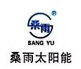 北京桑雨光阳科技发展中心 最新采购和商业信息