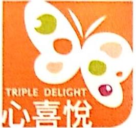 深圳市心喜悦文化创意设计有限公司 最新采购和商业信息