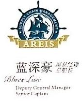 深圳爱立时供应链管理有限公司 最新采购和商业信息