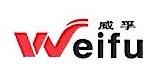 瑞安市威孚标准件有限公司 最新采购和商业信息