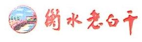 石家庄市晨曦商贸有限公司