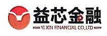 上海益芯金融信息服务有限公司 最新采购和商业信息