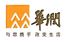 华润湖南医药有限公司永州分公司 最新采购和商业信息