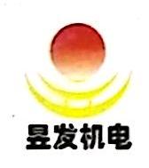 泰州市海陵区昱发机电厂 最新采购和商业信息