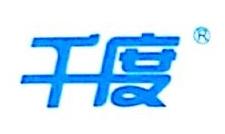深圳市千度科技有限公司 最新采购和商业信息