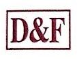 广州市德纺布业有限公司 最新采购和商业信息