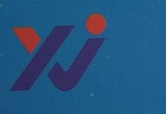 常山兴佳液压设备有限公司 最新采购和商业信息