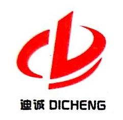 武汉迪诚粘合剂有限公司 最新采购和商业信息