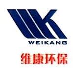 长沙维康环保科技有限公司 最新采购和商业信息