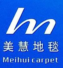 上海美慧装饰材料有限公司 最新采购和商业信息