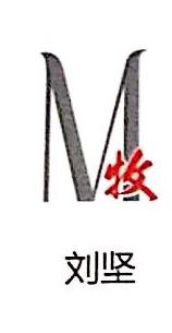深圳市牧尚皮具有限公司 最新采购和商业信息