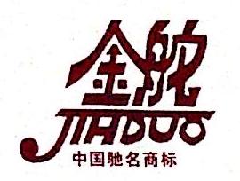 秦皇岛粤强陶瓷建材有限公司 最新采购和商业信息