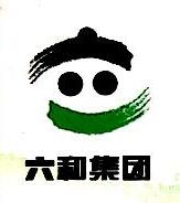 潍坊六和饲料有限公司青州开发区分公司 最新采购和商业信息